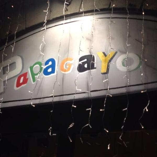 Wine Bar Coffee Bar Happy Hour & After-dinner Papagayo Moncucco